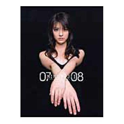 Mina Fujii 07-08 藤井美菜写真集  /学研プラス/西條彰仁