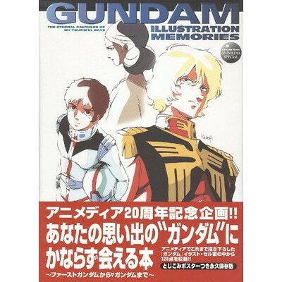 Gundam illustration memories 機動戦士ガンダムシリ-ズイラスト集  /学研プラス