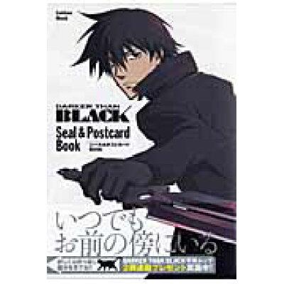 DARKER THAN BLACKシ-ル&ポストカードBOOK   /学研パブリッシング