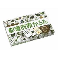 都道府県かるた   /学研プラス