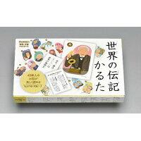 世界の伝記かるた   /学研教育出版/柴田亜樹子