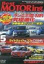 DVD>Best MOTORing  2004年5月号 /講談社