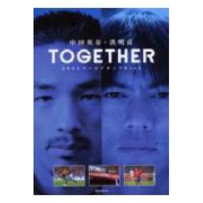 Together 中田英寿・洪明甫 2002ワ-ルドカップbook  /講談社