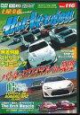 DVD>Hot Version  116 /講談社