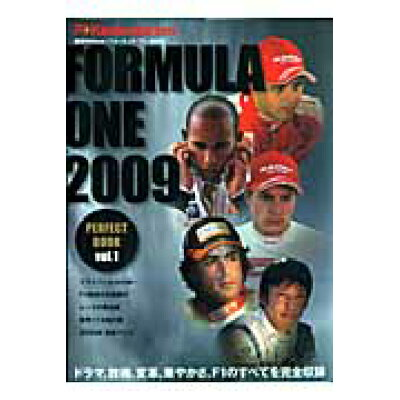 Formula one Perfect bookvol.1 2009 /講談社