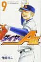 ダイヤのA act2  9 /講談社/寺嶋裕二