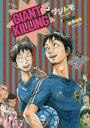 GIANT KILLING  47 /講談社/ツジトモ