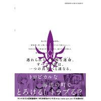 パラレルパラダイス  4 /講談社/岡本倫