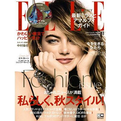 ELLE JAPON11月号特別版  2018年 /ハ-スト婦人画報社