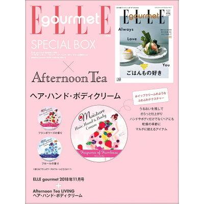ELLE gourmet×アフタヌーンティー・リビングヘア・ハンド・ボディクリー  2018年11月号 /ハ-スト婦人画報社