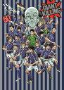 GIANT KILLING  50 /講談社/ツジトモ