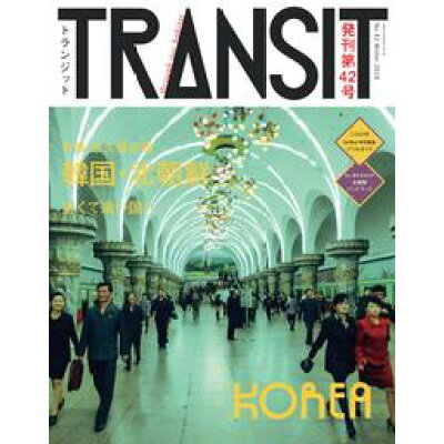 TRANSIT  42号 /euphoria FACTORY