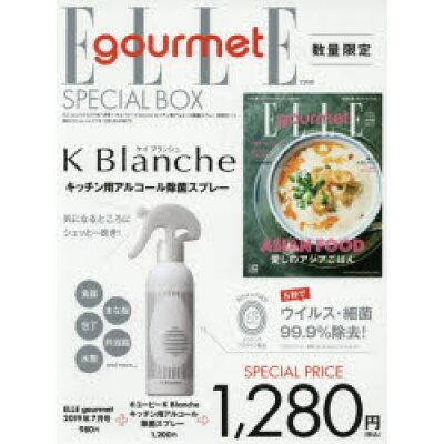 ELLE gourmet × キューピー K blanche キッチン用アルコー  2019年7月号 /ハ-スト婦人画報社