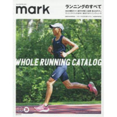 mark  12(FALL/WINTER /アルティコmark編集部
