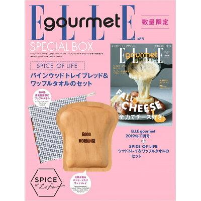 ELLE gourmet × SPICE OF LIFE パインウッドトレイ&ワ  2019年11月号 /ハ-スト婦人画報社