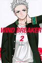 WIND BREAKER  2 /講談社/にいさとる
