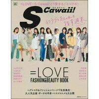 =LOVE FASHION&BEAUTY BOOK   /主婦の友インフォス