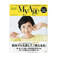 MyAge  vol.9(2016 夏号) /集英社