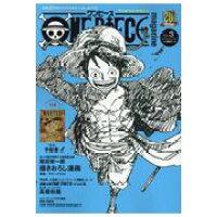 ONE PIECE magazine  Vol.3 /集英社/尾田栄一郎