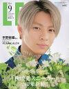 LEE2021年9月号 平野紫耀 特別版