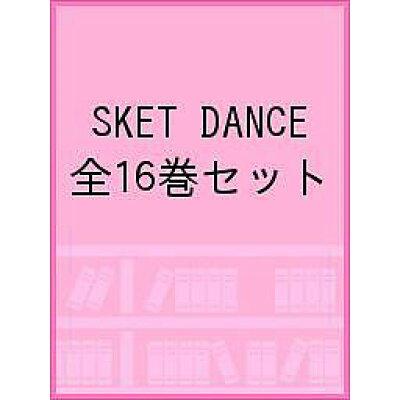 SKET DANCE文庫版コミック(全16巻完結セット) 化粧ケース入り  /集英社/篠原健太