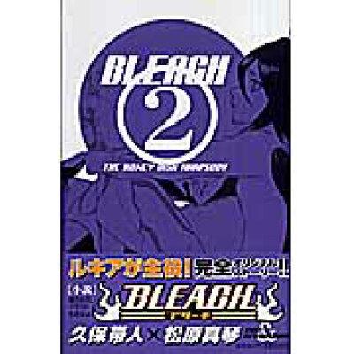 BLEACH  2 /集英社/久保帯人