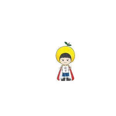 まいんちゆずマン   /集英社/北川悠仁