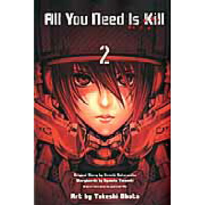 All You Need Is Kill  2 /集英社/小畑健