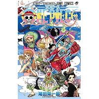 ONE PIECE  巻91 /集英社/尾田栄一郎