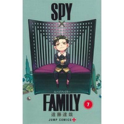 SPY×FAMILY  7 /集英社/遠藤達哉
