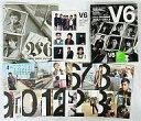 V6 Official calendar  2006-2007 /小学館/V6