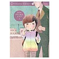プリンセスメゾン  3 /小学館/池辺葵
