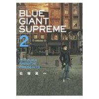 BLUE GIANT SUPREME  2 /小学館/石塚真一