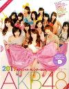 AKB48オフィシャルカレンダ-BOX  2011 /小学館