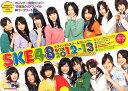 SKE48オフィシャルスク-ルカレンダ-  2012.4-2013.3 /小学館/SKE48