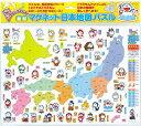 どこでもドラえもん最新マグネット日本地図パズル   /小学館/藤子・F・不二雄