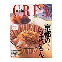 Crea due eats  no 6 /文藝春秋