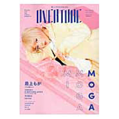 OVERTURE Fashion and Idol Culture no.006(2016 Mar /徳間書店