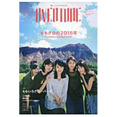 OVERTURE Fashion and Idol Culture no.009(2016 Dec /徳間書店