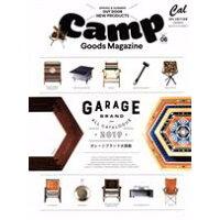 キャンプ・グッズ・マガジン  vol.06 /CLASSIX