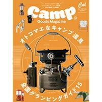 キャンプ・グッズ・マガジン  vol.07 /CLASSIX
