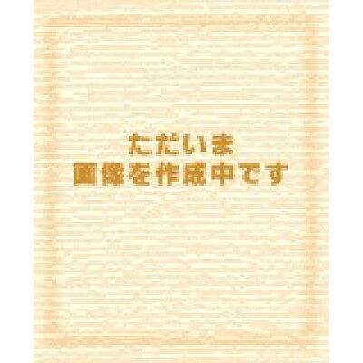 あなたにおくる世界の名詩  7 /岩崎書店/川崎洋