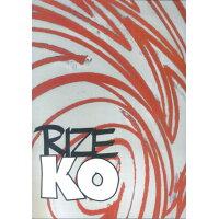 ライズ/K.O. オリジナル音源マイナスワンCD付  /ドレミ楽譜出版社