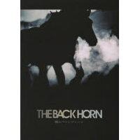 THE BACK HORN暁のファンファ-レ   /ドレミ楽譜出版社/ザ・バックホ-ン