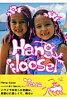 Hang loose   /新風舎/Yana