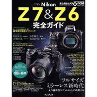 ニコンZ7 & Z6完全ガイド フルサイズミラーレス新時代  /インプレス