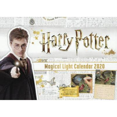 Harry Potter Magical Calendar  2020 /インプレス