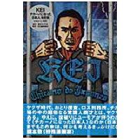 チカ-ノになった日本人   改訂版/東京キララ社/Kei