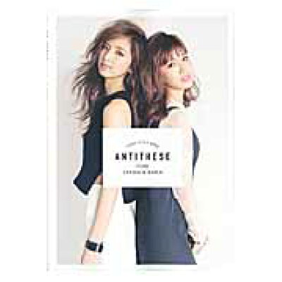 ANTITHESE FIRST STYLE BOOK  /光文社/藤井萩花