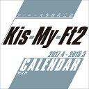 Kis-My-Ft2 2017.4-2018.3 CALENDAR   /光文社
